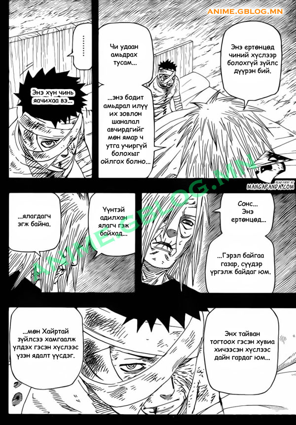 Japan Manga Translation Naruto - 602 - Alive - 5